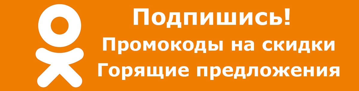 MTK365 магазин | MTK365 Shop в Одноклассниках