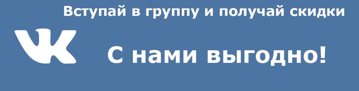 MTK365 магазин | MTK365 Shop Вконтакте