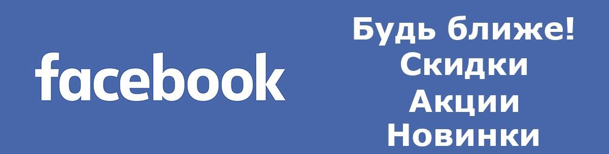 MTK365 магазин | MTK365 Shop в facebook