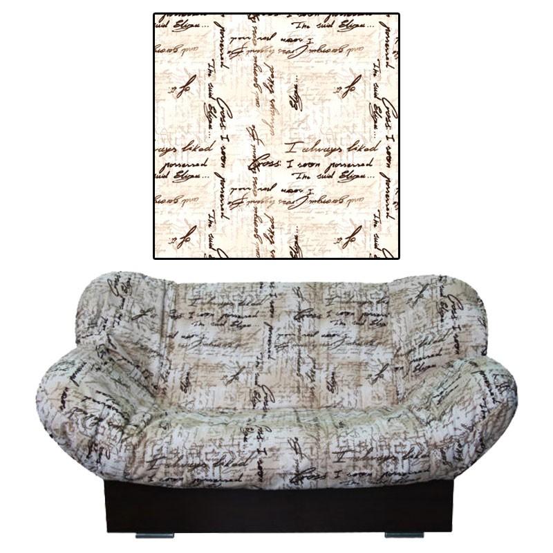 Чехол на диван клик-кляк Кросс
