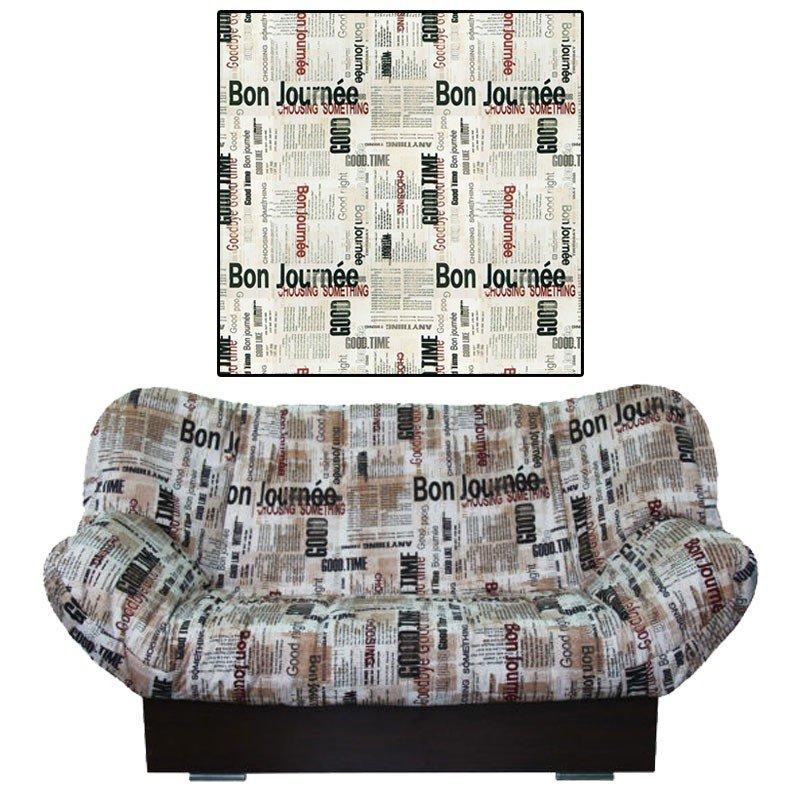 Чехол на диван клик-кляк Лондон