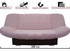 Матрасы и чехлы для диванов